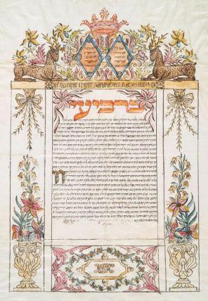 1826_ketubah_from_gibraltar