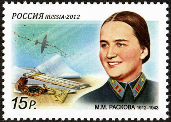 Stamp_of_Russia_2012_No_1567_Marina_Raskova