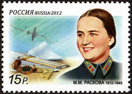 Stamp_of_Russia_2012_No_1567_Marina_Raskova
